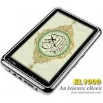 e-Alim EL1000