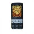 GSM Mobile Quran MQ97
