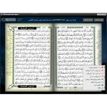 Pendrive Quran