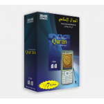 GSM Mobile Quran MQ1100