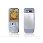 GSM Mobile Quran MQ3500